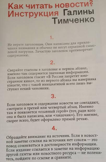 ivjVSjBDH-A