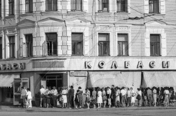 очередь в магаизн колбасы СССР