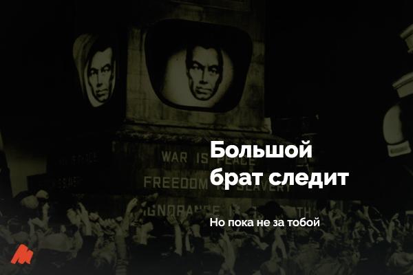 kitai diktatura