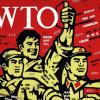 ВТО выступила на стороне Китая против США.