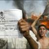 Дестабилизация Сирии и подготовка сцены для Третьей Мировой Войны