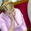 Семь лет — один ответ — Тимошенко отсидит 7 лет и заплатит 1,5 миллиарда