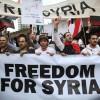 Сирия уже в прицеле НАТО