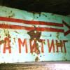 Пропутинская информационная блокада митинга на Болотной 4 февраля
