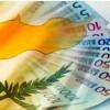 Глобальная элита планирует списывать наши банковские счета