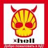 Сказ о том, как Shell на Украине сланцевый газ добывал