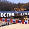 Путин помогает Китаю колонизировать Россию