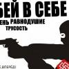 Причины ненависти москвичей к иммигрантам и кавказцам