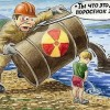 Атомная энергетика – джинн, который еще не вырвался из своей лампы