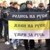 25 самых важных новостей о Русском Марше