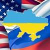 Украину разрывают на части США и Россия