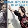 Десять тезисов о путинской агрессии против Украины