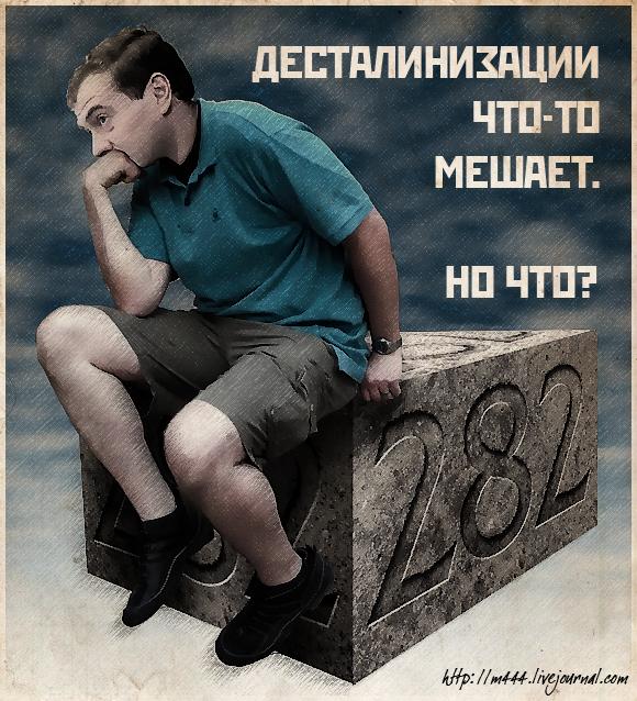 Холуй Сороса в упор не видит, что русский народ лишён государственности.