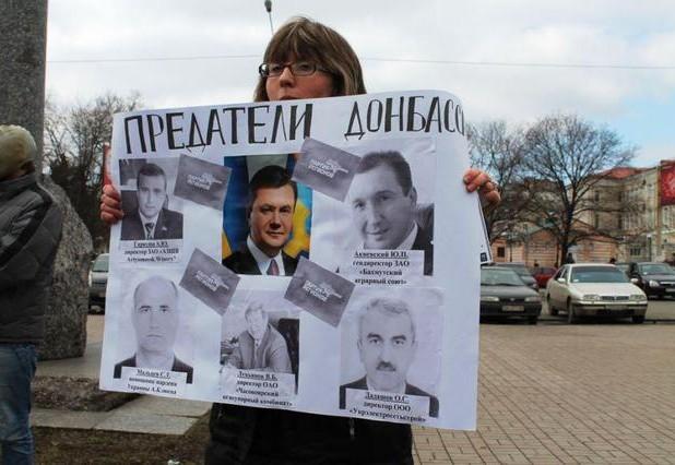 Gaz_Predately_Donbassa