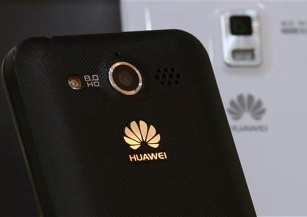 huawei spying