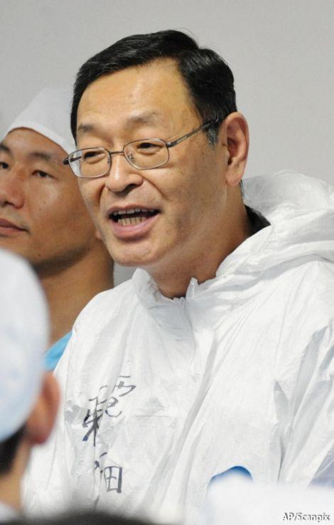 умер директор Фукусимы
