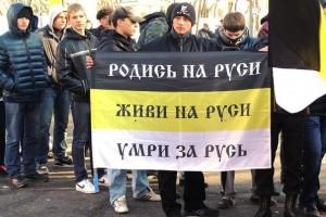 русский марш 2013