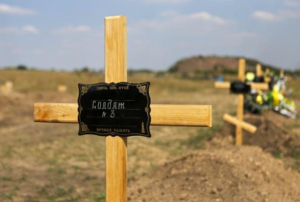 погибших за новороссию хоронят в безымянных могилах