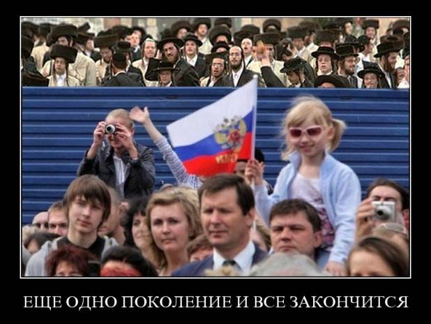 геноцид славянского народа