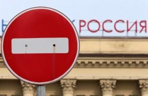 экономический кризис в россии 2014