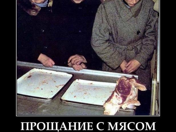 demotivators_org_ua-659323-3