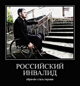 invalid_dem_stairs