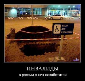 invalid_place
