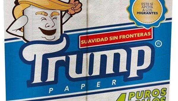 """туалетная бумага """"Трамп"""" - бесконечная мягкость"""
